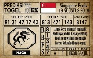 Prediksi Singapore Pools 19 Agustus 2019