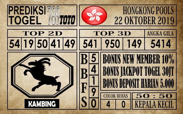 Prediksi Hongkong Pools 22 Oktober 2019