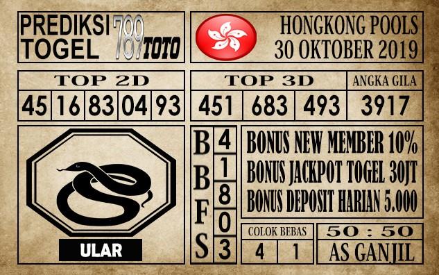 Prediksi Hongkong Pools 30 Oktober 2019