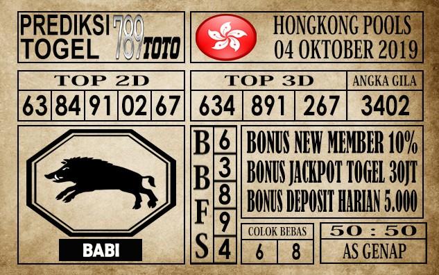 Prediksi Hongkong Pools 04 Oktober 2019