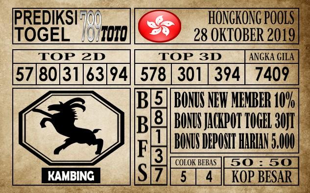 Prediksi Hongkong Pools 29 Oktober 2019