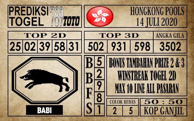 Prediksi Hongkong Pools Hari Ini 14 Juli 2020