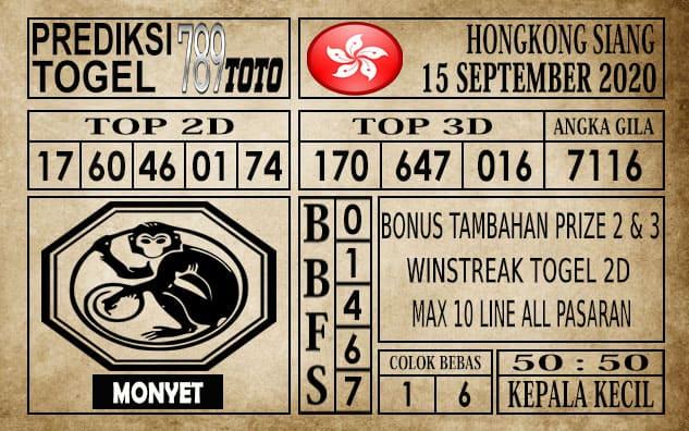 Prediksi Hongkong Siang Hari ini 15 September 2020
