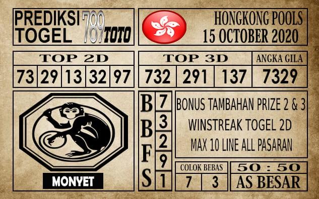 Prediksi Hongkong Pools Hari Ini 15 Oktober 2020