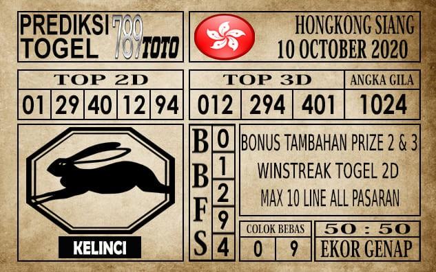 Prediksi Hongkong Siang Hari Ini 10 Oktober 2020