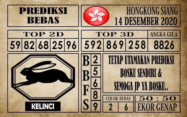 Prediksi Hongkong Siang Hari ini 14 Desember 2020