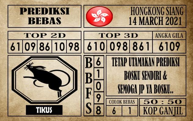 Prediksi Hongkong Siang Hari Ini 14 Maret 2021