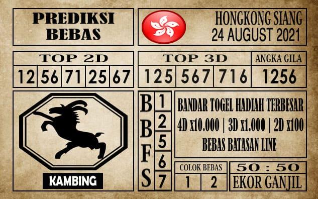 Prediksi Hongkong Siang Hari Ini 24 Agustus 2021